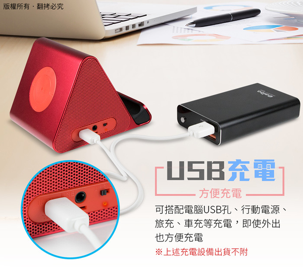 【鼎立資訊】aibo BT-L05 二合一手機支架立體藍牙喇叭(記憶卡/FM/AUX)