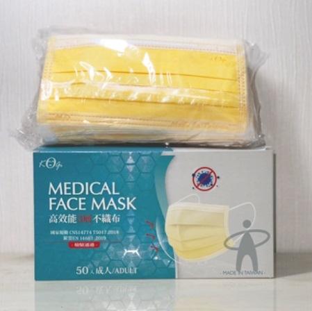 【健康之星】宏瑋醫用級平面口罩(黃) 雙鋼印50片