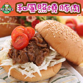 【涼秋饗宴】和風照燒豚肉