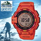 CASIO手錶專賣店 卡西歐 PRO TREK登山錶 PRG-270-4A  太陽能錶 防水100M 抗低溫 橡膠錶帶