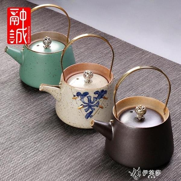 仿古茶壺提梁壺陶瓷復古泡茶器家用銅把單壺茶水壺日式功夫茶 【快速出貨】