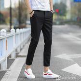 九分褲男小腳褲青年修身韓版顯瘦休閒褲子季9分學生潮流西褲   美斯特精品