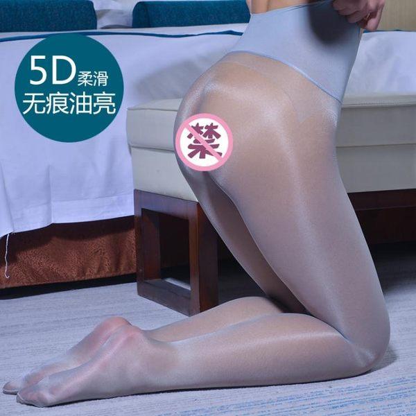 全館83折 日本5D超薄油亮絲襪360度無痕無縫連褲襪綢緞感絲滑性感柔滑光澤