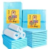 狗狗尿墊寵物尿片吸水墊除臭用品泰迪尿不濕加厚100片貓尿布