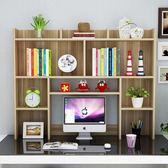 多功能簡約宿舍桌面上書架置物架包郵學生書架簡易收納架桌上書架 js737『科炫3C』