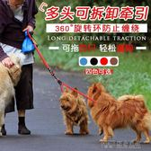 二只狗雙頭一拖二狗狗牽引繩 雙狗?遛狗繩牽兩條寵物多狗防纏繞 探索先鋒
