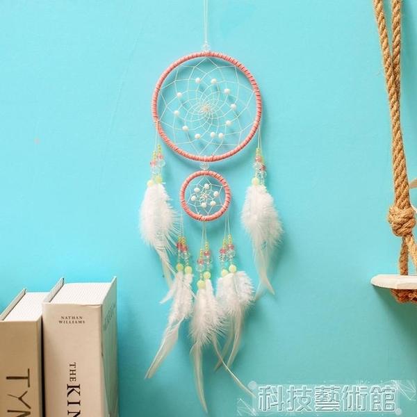 印第安同款捕夢網生日禮物掛飾風鈴補撲夢網禮品送閨蜜同學朋友 交換禮物