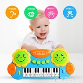兒童電子琴-貓貝樂多功能電子琴兒童音樂益智玩具寶寶女孩子鋼琴娃娃生日禮物 花間公主