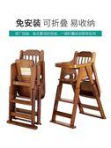 寶寶餐椅兒童餐桌椅子便攜可摺疊bb凳多功能吃飯座椅嬰兒實木餐椅 智聯igo
