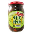 《好客-阿煥伯醬菜》剝皮辣椒(350g)_A012001