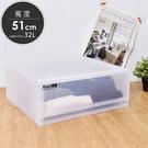 收納/衣物整理箱/收納箱/置物箱 凱堡 32L抽屜式整理箱【LF5101】