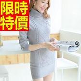 高領毛衣-顯瘦菱格素色美麗諾羊毛長袖女針織衫4色62z37【巴黎精品】