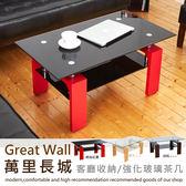 【班尼斯國際名床】~日本熱賣‧【Great Wall萬里長城】強化玻璃桌茶几/客廳桌/收納桌