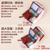 錢包短款真皮精致高檔小卡包女式錢夾折疊皮夾薄【CH伊諾】