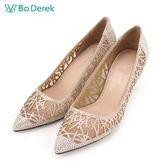 【Bo Derek 】尖頭水鑽透紗高跟鞋-杏粉色