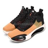 Nike Air Jordan XXXIV GS 黑 橘 女鞋 大童鞋 籃球鞋 運動鞋 喬丹 34代 【PUMP306】 BQ3384-800