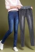 牛仔褲女高腰秋冬季小腳褲新款顯瘦鬆緊腰外穿加厚女褲子 韓國時尚週