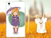 ♥ 俏魔女美人館 ♥特價 SONY Xperia T3 / D5103 {軟殼*下雨} 手機殼 手機套 保護殼 保護套