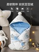 新生兒抱被初生嬰兒包被純棉秋冬加厚寶寶用品襁褓包睡 『優尚良品』