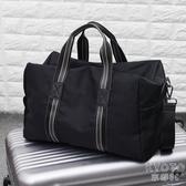 健身包男士牛津布手提包大容量旅游行李包單肩斜挎 【快速出貨】