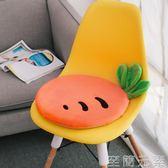 水果記憶棉坐墊女學生座墊教室椅子辦公室椅墊凳子加厚屁股墊子冬WD 至簡元素