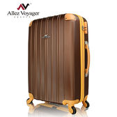 行李箱 旅行箱 28吋 ABS撞色輕量防刮加大 法國奧莉薇閣 繽紛彩妝-古銅色
