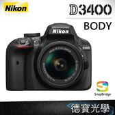 Nikon D3400 BODY下殺超低優惠 送32G全配 9/10前登錄送600元郵政禮券 國祥公司貨