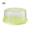 蛋糕盒 手提便攜蛋糕盒8寸烘焙包裝盒 家用烘培工具生日蛋糕塑料透明盒子【快速出貨八折下殺】