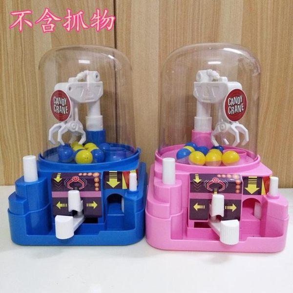 好康推薦玩具抓娃娃機扭蛋機夾公仔機迷你夾糖果機帶音樂兒童生日禮物jy