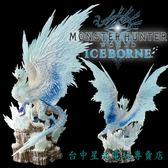 【冰呪龍 模型】☆ 全新現貨 魔物獵人 世界 Iceborne MHWI 限定 收藏 ☆【不含遊戲】台中星光電玩