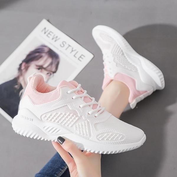 運動鞋女2020冬季學生跑步鞋子減震超輕便軟底秋冬款加絨休閒百搭 後街五號