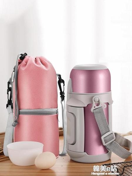 保溫瓶寶寶嬰兒外出沖奶粉便攜保溫杯家用大容量1000ml戶外水壺女ATF 韓美e站