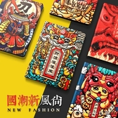 iPad保護套中國風蘋果iPad平板電腦夜光9.7寸全包防摔個性創意 千千女鞋