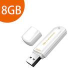 創見 Transcend 8GB 8G  JetFlash730 USB3.0 隨身碟