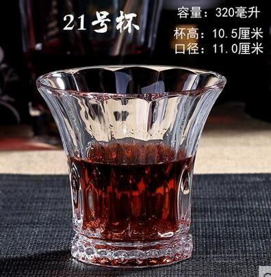 無鉛水晶玻璃洋酒杯果汁杯牛奶杯水杯 茶杯啤酒杯威士忌杯