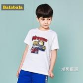 短袖T恤男童T恤短袖兒童中大童童裝夏裝2018新品圓領上衣半袖潮