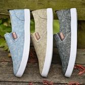 夏季男鞋子韓版潮流休閒鞋老北京帆布鞋一腳蹬懶人鞋男士板鞋布鞋 Korea時尚記