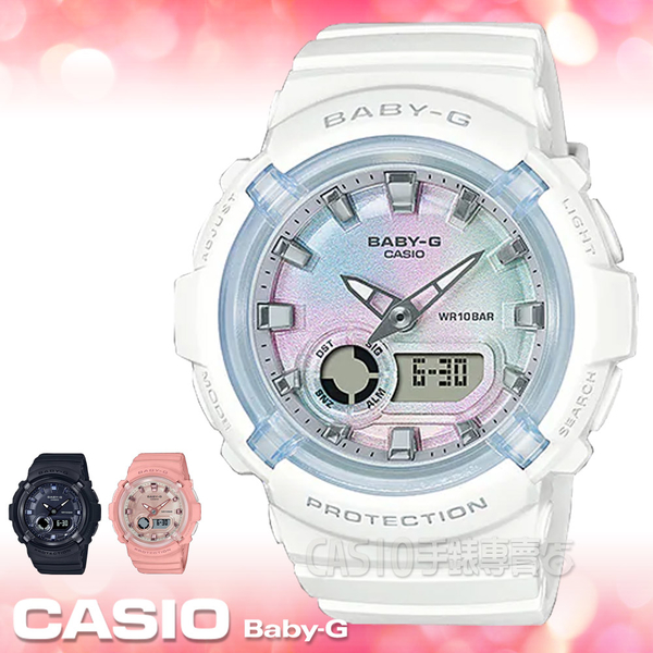 CASIO手錶專賣店 BGA-280-7A BABY-G 運動型設計 雙顯女錶 黑 橡膠錶帶 防水100米 BGA-280