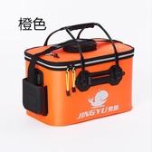 新品釣魚箱折疊水桶水箱釣箱EVA加厚活魚桶釣魚桶魚箱單肩背魚護桶裝魚桶LX