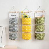 買一送一居家家棉麻防水收納掛袋懸掛式多層掛兜布藝門后雜物儲物袋收納袋