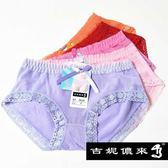 【吉妮儂來】舒適網質蕾絲花邊點點低腰三角褲~6件組(隨機取色)
