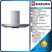 SAKURA櫻花 DR-7786SXL 歐化除油煙機 - 渦輪變頻系列