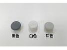 HB005 2.5分孔塞 上圓約10 mm 平頭孔塞 門孔塞 窗孔塞 防塵塞 孔塞頭 防塵蓋 防塵套