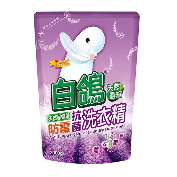 白鴿天然香蜂草防霉抗菌洗衣精補充包2000g【康是美】