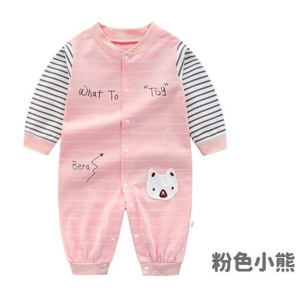 長袖嬰兒兔裝 純棉連身裝 寶寶童裝 LW4479 好娃娃