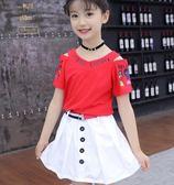 全館83折女童夏裝套裝裙洋氣2019新款夏季時尚兒童短袖兩件套女孩童裝時髦