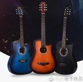森杰磨砂木吉他38寸41寸民謠初學者女男學生練習自學新手入門全套    (橙子精品)