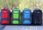 背包男雙肩包時尚超大容量行李背包休閒旅行旅遊戶外登山包軍訓包 萬聖節禮物