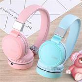 雙十二狂歡購耳機頭戴式可愛粉色重低音耳麥