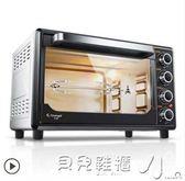 烤箱TRTF32烤箱家用烘焙多功能全自動大容量32升小型蛋糕電烤箱igo220V 韓流時裳